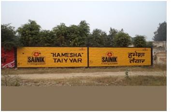 Rural Wall Painting Advertising Advertising Wall Painting